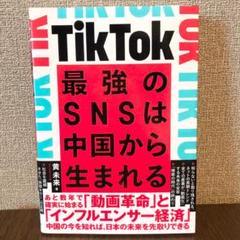 "Thumbnail of ""秋物先取り♡キッズ 男の子 セットアップ 半袖 長ズボン チェック柄 100"""