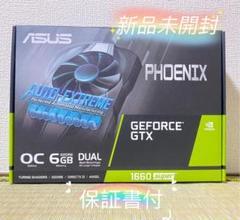 "Thumbnail of ""新品 ASUS NVIDIA GeForce GTX 1660SUPER 6G"""