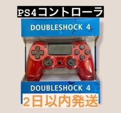 """Thumbnail of """"プレステ4 PS4 ワイヤレス コントローラー SONY プレステーション4RG"""""""