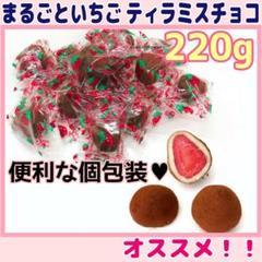 """Thumbnail of """"まるごといちご ティラミスチョコ 220g"""""""