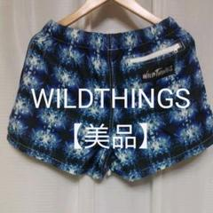 "Thumbnail of ""【美品】WILDTHINGS ショートパンツ ワイルドシングス キャンプ  登山"""