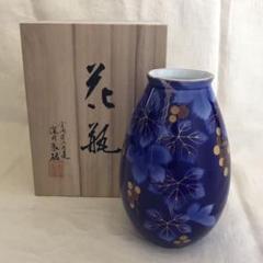 "Thumbnail of ""深川製磁 花瓶 呉須ブドー松型"""