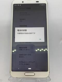 "Thumbnail of ""ジャンク SIMフリー AQUOS sense3☆0122010173  8/4"""