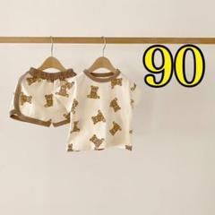 "Thumbnail of ""【NEW】テディベア くまさん セットアップ 半袖 パジャマ 韓国子供服 90"""