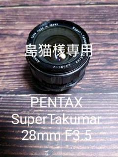 "Thumbnail of ""PENTAX SuperTakumar 28mm F3.5"""