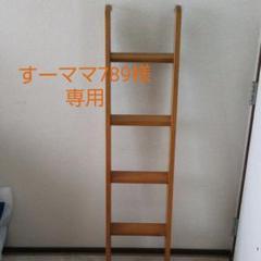 """Thumbnail of """"二段ベッド のはしご"""""""