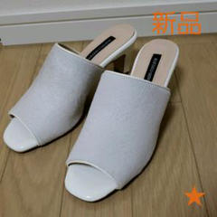 "Thumbnail of ""【新品/革靴】パラディクルール ミュール 23.5cm"""
