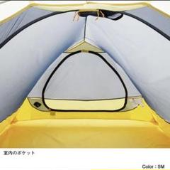 "Thumbnail of ""エコトレイル2P Eco Trail 2P  商品型番 NV22006"""