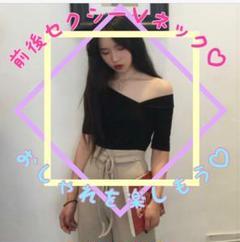"Thumbnail of ""【Vネック♡ストラップレスTシャツ】半袖/セクシー タイト"""