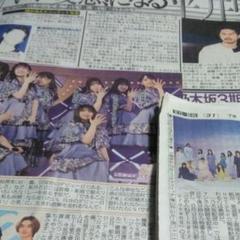 "Thumbnail of ""日刊スポーツ新聞掲載"""