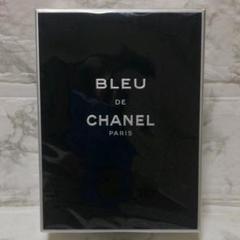 香水 新品 CHANEL シャネル ブルー ドゥ オードゥトワレット 100ml