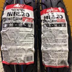 "Thumbnail of ""送料込☆アドレスV125G/S‼IRC MB520 前後タイヤ"""
