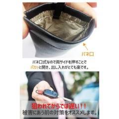 "Thumbnail of ""リレーアタック"""