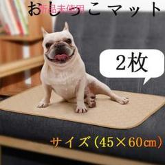 """Thumbnail of """"サイズ60X45cm ペット用 2枚セット ペットマット トイレマット洗濯可O"""""""