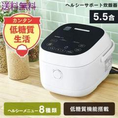 """Thumbnail of """"Aヘルシーサポート炊飯器 IH 5.5合 ホワイト RC-IJH50-W7"""""""