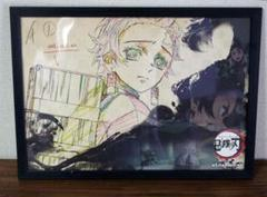 """Thumbnail of """"★ufotable cafe 鬼滅の刃ポスター額縁入り(A3、横44×高さ32)"""""""