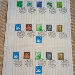 """Thumbnail of """"記念切手 54321 消印押印済 昭和54年3月21日"""""""