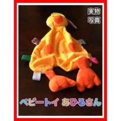 "Thumbnail of ""【新品未使用】人気商品 ガラガラ ベビートイ あひる   ガラガラ CJ"""
