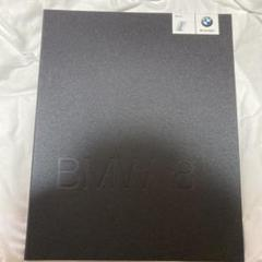 "Thumbnail of ""BMW i8 カタログ"""
