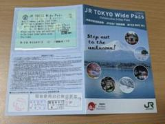 "Thumbnail of ""2018 JR乗車券3日 外国人観光客専用 使用済み"""