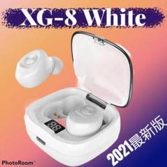 XG-8 Bluetooth ワイヤレス イヤホン 白 ホワイト コスパ