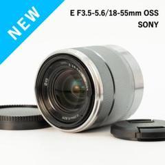 "Thumbnail of ""SONY最初の標準ズーム E18-55mm F3.5-5.6 OSS"""