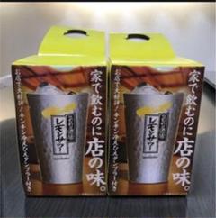 """Thumbnail of """"非売品‼︎こだわり酒場☆レモンサワー タンブラー☆2個セット"""""""