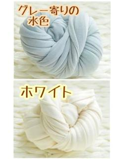 """Thumbnail of """"【お得な♡おくるみ2セット】ニューボーンフォト グレー寄りの水色&ホワイト"""""""