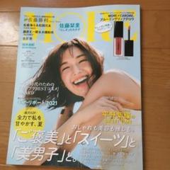 "Thumbnail of ""モア サマースペシャルエディション"""