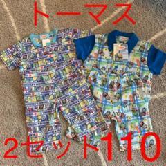 "Thumbnail of ""トーマス パジャマ 夏用 110"""