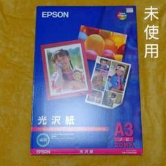 "Thumbnail of ""【未使用】EPSON 光沢紙 A3ノビ 20枚入"""