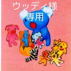 "Thumbnail of ""【美品】こどもちゃれんじ ほっぷ English DVD 9枚 1年分"""