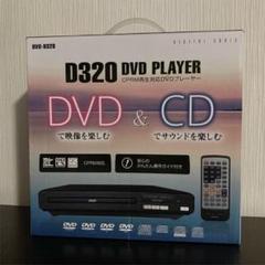 "Thumbnail of ""FIFTY DVD-D320"""