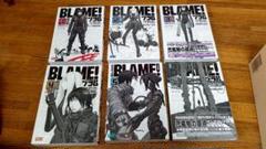 "Thumbnail of ""BLAME! ブラム! 新装版 全6巻 フルセット"""