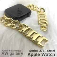 "Thumbnail of ""Apple Watch チェーンベルト 本体 42 金属 ゴールド"""