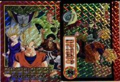 "Thumbnail of ""ドラゴンボール カードダス Premium set Vol.5 新規カード2枚"""