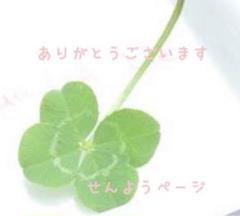 """Thumbnail of """"木製スツール 北欧風 ウォールナット BOW RIBBON"""""""