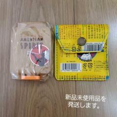 "Thumbnail of ""携帯灰皿"""