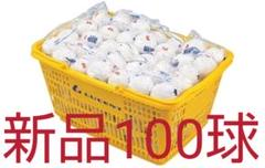 "Thumbnail of ""ソフトテニス 新品ボール アカエム公認球 100球"""
