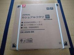 "Thumbnail of ""DK-K609-BK カジュアルこたつ 一人暮らし 子供部屋に"""