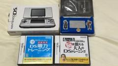 "Thumbnail of ""Nintendo NINTENDO DS NTR-S-VKA"""