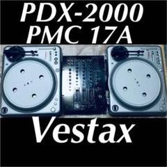 """Thumbnail of """"Vestax PDX-2000 2台 PMC 17A DJセット"""""""