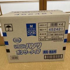 "Thumbnail of ""オムツ 介護 M20枚×4パックセット"""