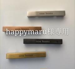 "Thumbnail of ""happymaru様専用"""
