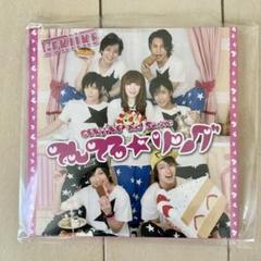 "Thumbnail of ""CD +DVD『てんてる☆リング』GEKIIKE 校條拳太朗 鷲尾修斗"""