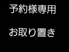 """Thumbnail of """"■使いやすいシンプルカップボード■"""""""