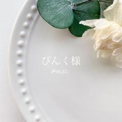 "Thumbnail of ""新品❁*くま サスペンダー"""