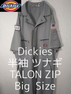 "Thumbnail of ""2XL Dickies ディッキーズ 半袖 ビッグ オールインワン ツナギ"""