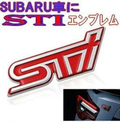 "Thumbnail of ""SUBARU スバル STiロゴ メタルエンブレムステッカー"""