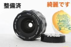 "Thumbnail of ""【整備済】綺麗PENTAXSMC TAKUMAR3.5  28mmオールドレンズ"""